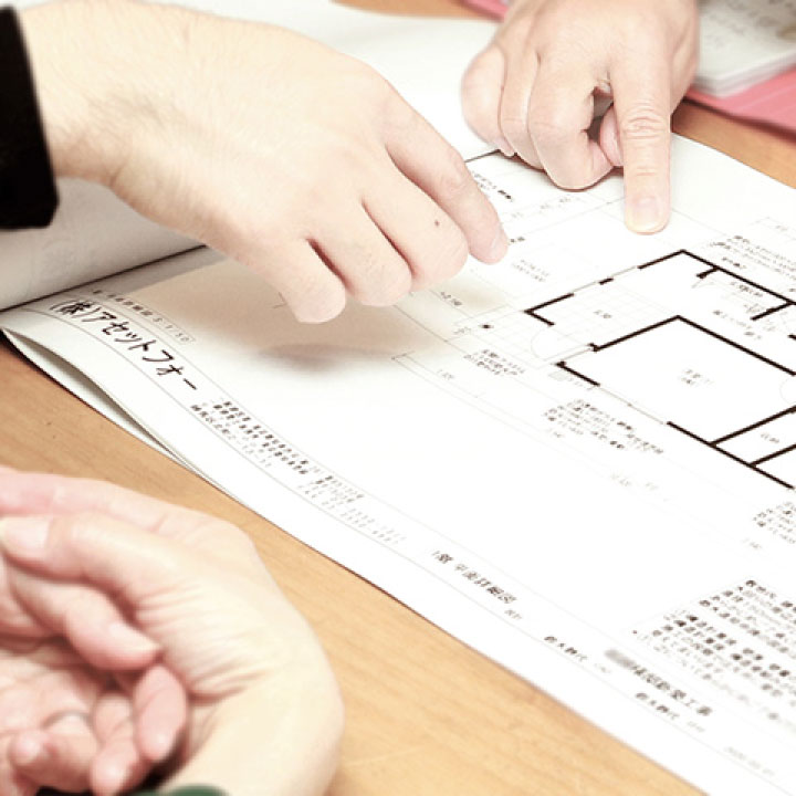 練馬・板橋の注文住宅づくりの流れ