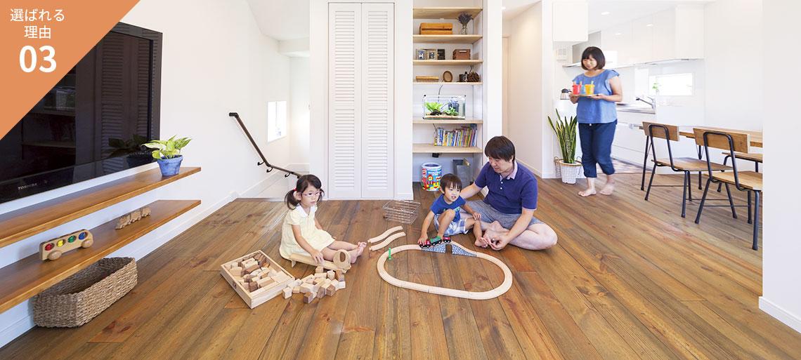 練馬・板橋の注文住宅でアセットフォーが選ばれる理由02:自然素材・高気密高断熱の家