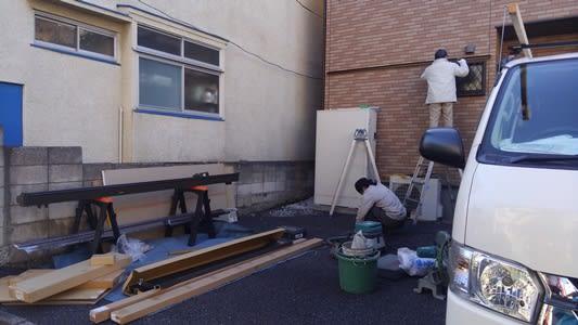 ★家の外の工事もやってます!テラス屋根工事★