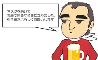 福岡の地に集合します。