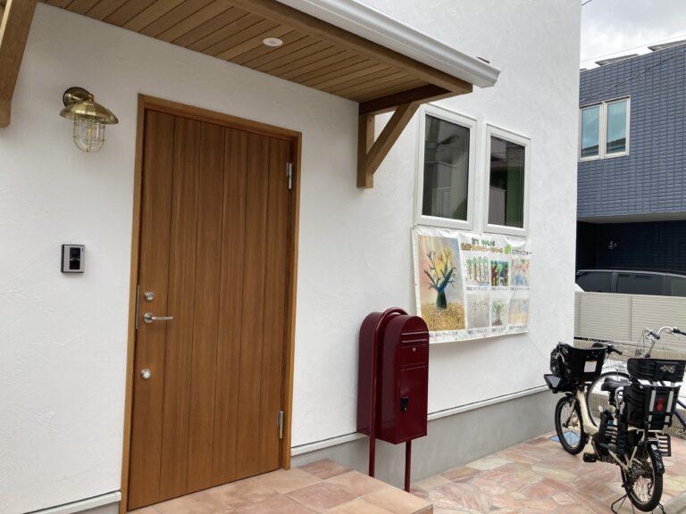 板橋区蓮根 I邸に受賞作品の掲示を行っています。