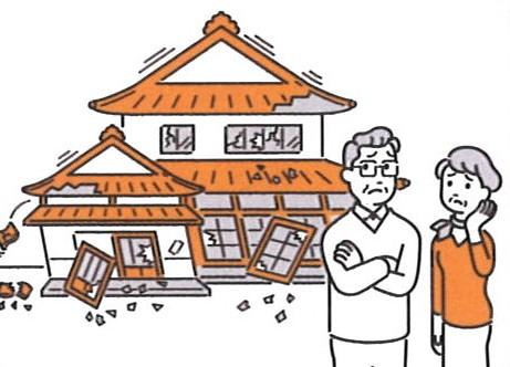 あなたの家は大丈夫?地震に備えた方が良いのでは?